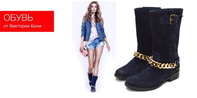 Обувь от Виктории Бони и Ярослава Шульженко