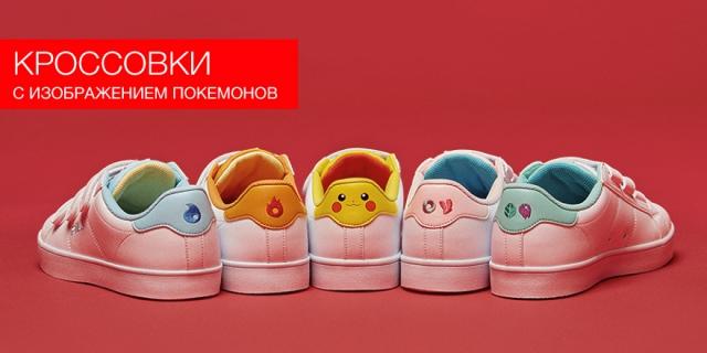 Fila поместила изображения Покемонов на кроссовки