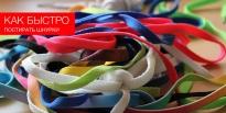 Как быстро постирать шнурки