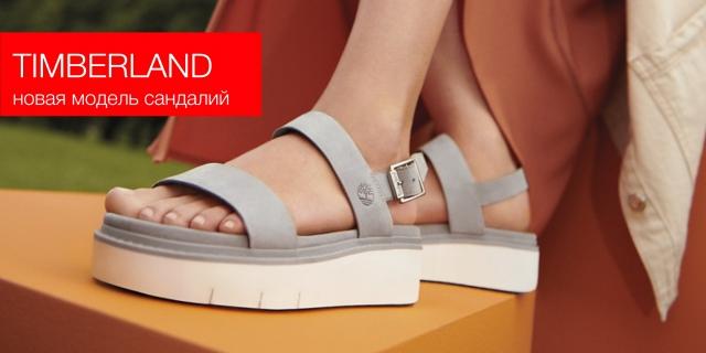 Timberland выпустил новую модель сандалий на массивной подошве