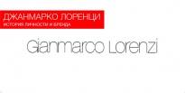 Gianmarco Lorenzi - история личности бренда