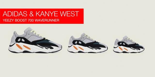 Выходит новый силуэт adidas х Kanye West