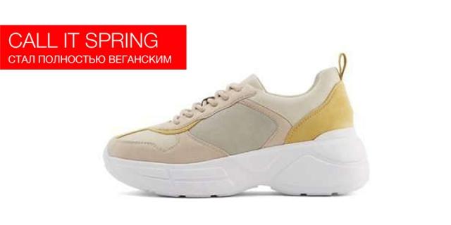 Канадский бренд обуви Call It Spring стал полностью веганским