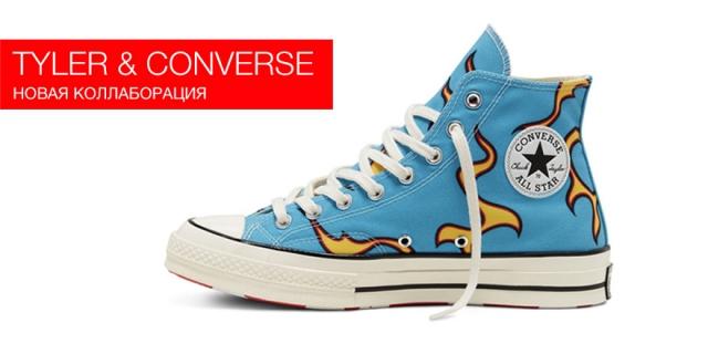 Tyler, the Creator & Converse: новая коллаборация