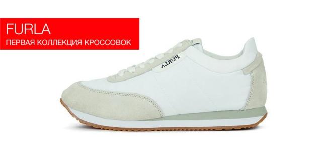 Furla представит в России свою первую коллекцию кроссовок