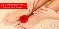 Как разработать голеностоп после травмы