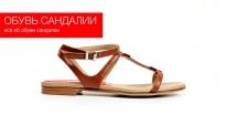 Обувь сандалии