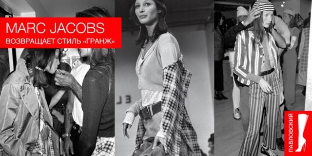 Marc Jacobs возвращает стиль «гранж» и фиксирует тренд на Dr. Martens, Converse и Birkenstock