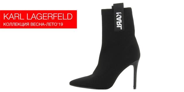 Karl Lagerfeld выпустил коллекцию весна-лето'19 в стиле Аргентины
