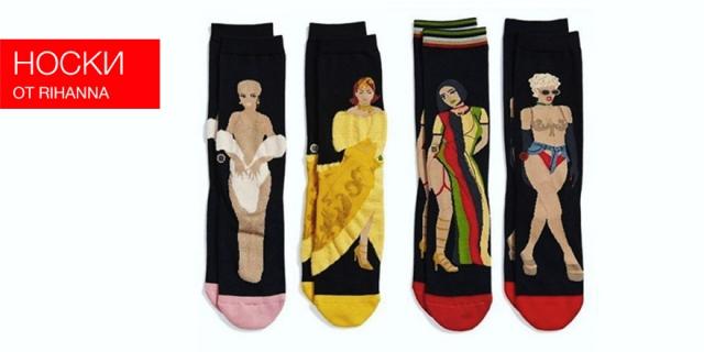 Рианна выпустила коллекцию носков в сотрудничестве с брендом Stance