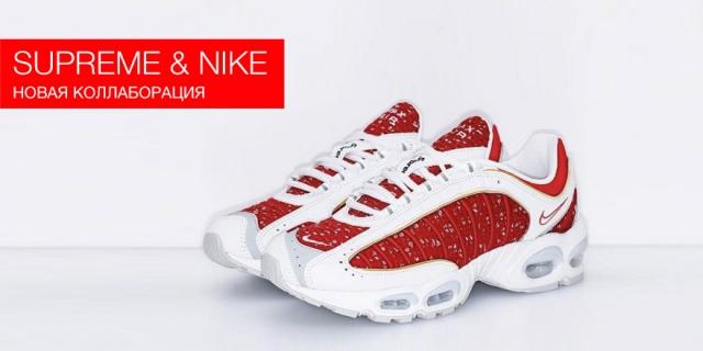 Supreme выпускает новую коллаборацию с Nike