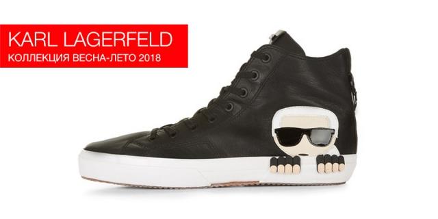 Karl Lagerfeld - коллекция весна-лето 2018
