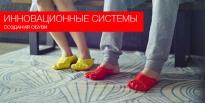 Инновационная система создания обуви