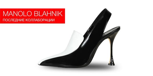 Manolo Blahnik представил результаты последних коллабораций на Нью-Йоркской неделе моды