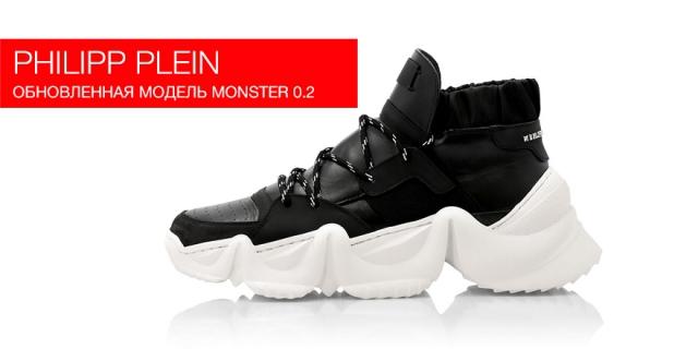 Кроссовки Monster 0.2 появились в коллекции Philipp Plein